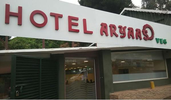 Hotel Aaryas Restaurant ooty