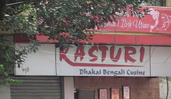 Hotel Kasthuri Restaurant