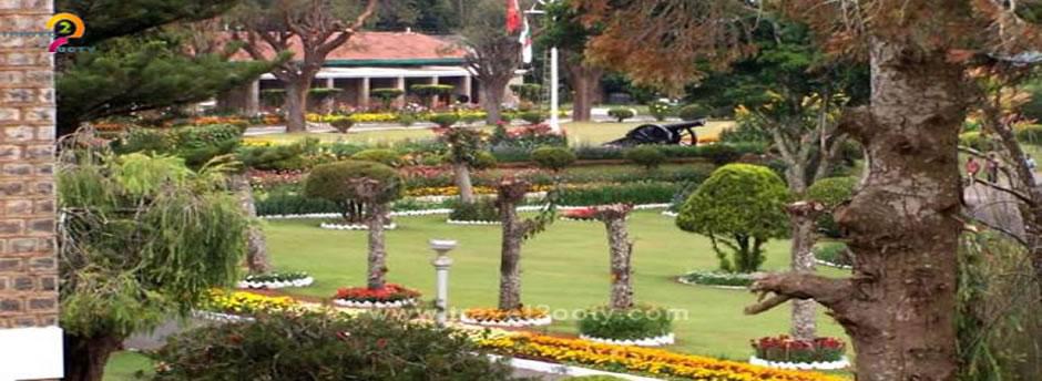 mrc inner lawn